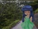 【実況】肝っ玉の小さい女が「ひぐらしのなく頃に」に挑戦【暇】part67