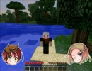 【Minecraft】悪友サバイバル#1 thumbnail