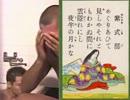 デ カ 枕 草 子