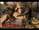 【CoD:BO2】CoD:BO2でネタを集めてみた2 前半【XBOX360】 thumbnail