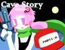 ゆかりさんのハードな洞窟物語PART1-A【VOICEROID+実況】