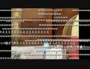 【ニコニコ動画】もこう先生の飯放送を解析してみた