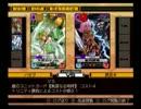 【生配信】.hackG.U. vol.2 寄り道気味な実況プレイ 13/01/18 5枠目