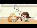 ぷちます!-プチ・アイドルマスター- 第23話 「にてるかな?」 thumbnail