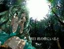 (旧)【初音ミク】蝉時雨【オリジナル】