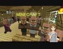 【Minecr@ft】雪歩のマインクラフトプレイ日記 Part8