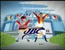 2006年JBCのCM(川崎開催)