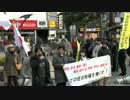 【ニコニコ動画】【在特会】全ての在日特権を無くせ! 東京・埼玉リレー街宣4【1/26】を解析してみた