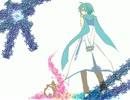 【KAITO】サヨナラの色【オリジナル曲】