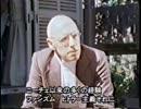 【ニコニコ動画】『テレビが記録した知性たち』1を解析してみた