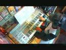 【ニコニコ動画】エレクトーンSTAGEAで「ラジオ体操第一」を解析してみた