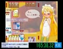 2010/01/01 ミノルのフラゲ キリンさん後編