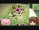【Minecraft】世界一かわいい要塞! Pt.8【ゆっくり実況】