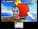 【3DS実況】ペーパーマリオをのほほん初見プレイ【スーパーシール】part23
