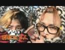 【SLH】エレクトリック・マジックを踊ってみた【寡黙な2人】 thumbnail