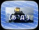 【ニコニコ動画】【MSSP】Arororomamama!【MAD】を解析してみた