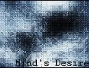 【ニコニコ動画】【東方自作アレンジ】Mind's Desire【デザイアドライブ】を解析してみた