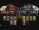 戦国大戦 頂上対決 2013/1/28 星屑軍 VS 焔凌軍 thumbnail