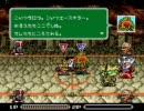 バトルドッジボール ~「真・闘球王伝説」をプレイ~ Part7