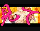 『ギガンティックO.T.N』を歌ってみた♪【eclair】 thumbnail