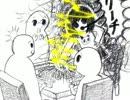 【ニコニコ動画】【五泉菜摘】麻雀極めた【自作ボーカル曲】を解析してみた