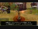 【FEZ】初心者に見て欲しい短剣が分かる動画・解説編part.1【解説】