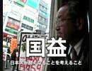金子吉晴>円安は80円台まで戻る