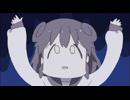 あいまいみー 第5話「跳躍2.6次元!」