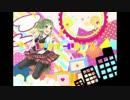 ☪【セツナトリップ-Original-acoustic.ver-】歌ってみた ver.瑠美加 thumbnail