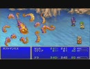 【FF4】FF4をフリーダムにプレイ Part3【ゆっくり実況プレイ】 thumbnail