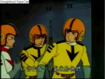 宇宙戦艦ヤマトⅢ第6話「激闘! 11...