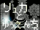 【MOTHER3】リュカと遊園地【手描き】