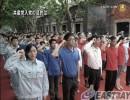 【新唐人】中国人の共産党入党の目的は