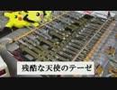 【ニコニコ動画】残酷な天使のテーゼを鉄琴で自動演奏させてみた。【再うp:音質改善】を解析してみた