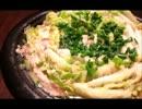 【ニコニコ動画】【御飯日和】白菜と豚バラ肉の重ね鍋【鍋料理祭】を解析してみた