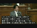 【在日涙拭けよ!衝撃国会】 安倍総理が在日生活保護について答えた1.30