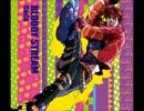 【ジョジョの奇妙な冒険-第2部OP】BLOODY STREAM【fullで歌うヨ!】 thumbnail
