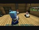 【Minecraft】廃村寸前の村を再興させる part6 thumbnail