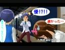 はるちはゆうと行く九州・山陽正月旅行 六話