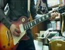 【椿屋四重奏】いばらのみち ギター弾いてみた