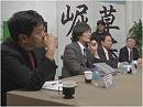 2/3【討論!】国防としての反日メディア解体[桜H25/2/2]