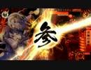 [vsランカー蒲生島津40国]慶嵐の戦国大戦74[34国] thumbnail