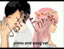 【ニコカラ】Just Be Friends【piano.ver】-3(Geroキー)