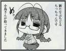 アニメ「ぷちます!」第20話~第24話を原作の絵にしてみた