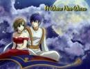 【ニコカラ】 A Whole New World 【プラス3キー】【KAITO Only】