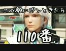 【FF13-2実況】もう一度ライトニングさんに会いたい!!【26】