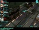 【XCOM】キバヤシ司令のXCOM解説 Part.23【MMR】