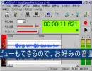 【ニコニコ動画】録音と編集講座。Ver2【歌い手支援】を解析してみた