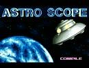 [PC-9801] B.G.V アストロスコープ(ASTRO SCOPE)