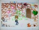 【ハンゲーム】 ブログにコメントしてプレゼントゲット(^o^)丿 thumbnail